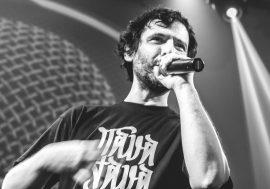 In palio 4 biglietti per il live di DJ Gruff a Villa Ada (Roma)