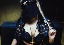 Bastarda da Starbucks è il nuovo singolo con video di M¥SS KETA