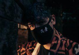 Si chiama Ninja il nuovo EP pubblicato da Warez
