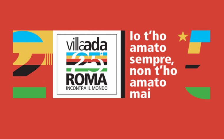Villa Ada Roma Incontra il Mondo XXV edizione: vinci 2 ingressi per data