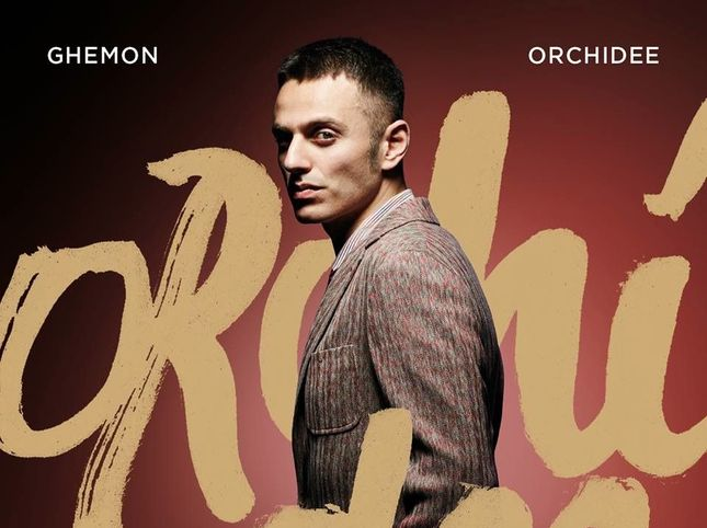 Rewind omaggia Ghemon: l'album Orchidee compie 5 anni