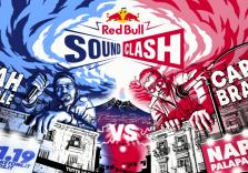 Arriva a Napoli il Red Bull SoundClash con Carl Brave e Frah Quintale
