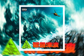 Nav e Wheezy ci travolgono con il mixtape Emergency Tsunami