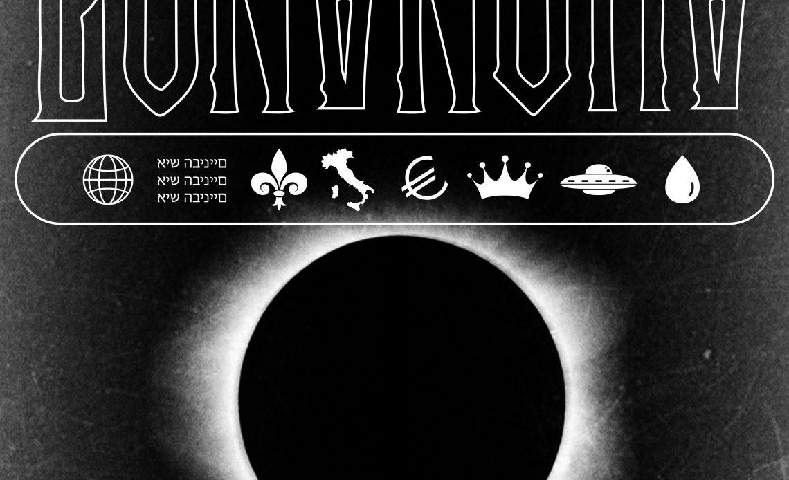 Luna Nera Cover